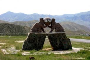 В Нарынской области выделили 200 га земли под строительство логистического центра