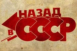 Родом из советского прошлого: руководство по выживанию в условиях коронавируса
