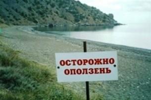 Дорога Торкент – Толук – Сарыкамыш закрыта на два дня