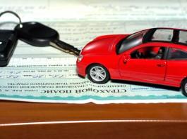 Обязательное страхование авто начнется с февраля 2019 года