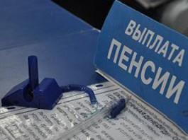 Россия будет платить пенсию вернувшимся домой мигрантам из Кыргызстана, Казахстана и Армении