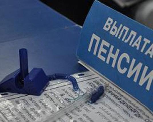 В Соцфонде Кыргызстана рассказали, на сколько повысят пенсии