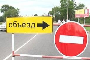 Ряд улиц Бишкека перекроют из-за Международного марафона