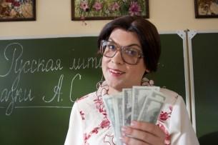 Мэрия Бишкека запретила собирать в школах с родителей деньги