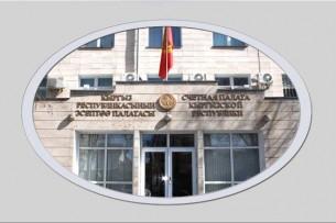 Алмазбек Акматов назначен председателем Счетной палаты