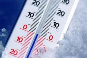 Штормовое предупреждение! На выходных ожидаются морозы до -45 градусов