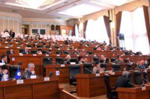 В ЖК спорят, урезать или нет зарплату депутатам-прогульщикам