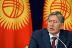 Президент: Нашим поколениям выпала честь возрождения кыргызской государственности и флага