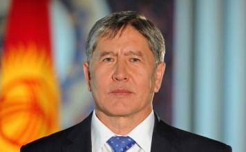 Алмазбек Атамбаев: Кыргызстан становится страной свободных людей