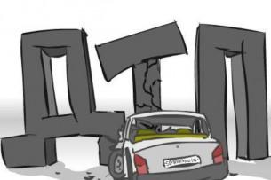 ДТП на Иссык-Куле: один погиб, 13 – пострадали