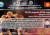 В Бишкеке пройдет международный юношеский турнир по боксу