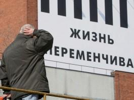 Всемирный банк: Замедление роста экономики Казахстана было одним из сильных в мире