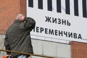 Экономика Кыргызстана будет медленно восстанавливаться в 2021 году и ускорится в 2022-м — АБР