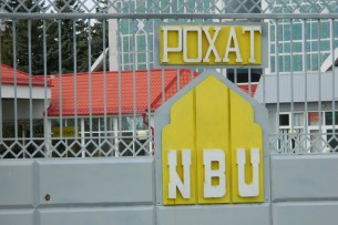 Бокоев: Почему Узбекистану вернули четыре пансионата?