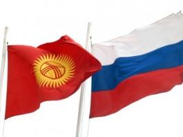 Россия выделит Кыргызстану $500 тыс. на разработку программы развития промышленности