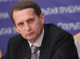 Директор Службы внешней разведки России  назвал доллар валютой с «токсичным характером»