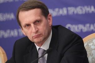 США готовят «цветную революцию » в Молдове и пытаются влиять на ситуацию в Кыргызстане — заявление главы внешней разведки России
