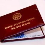 Место Асылбек улуу Дамирбека в Жогорку Кенеше занял Руслан Чойбеков