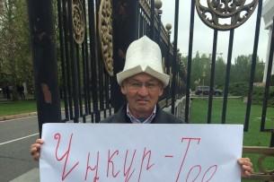 Правозащитника Ондуруша Токтонасырова забрали в РОВД
