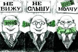 Коррупцию в странах постсоветского пространства связали с лишним весом министров