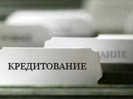 Общий кредитный портфель комбанков КР достиг 106 млрд сомов
