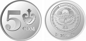 Монеты кыргызстана ценные продам медаль материнства ссср