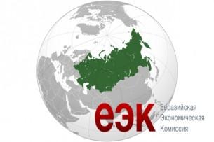ЕЭК готовит меморандум о взаимодействии с Международной организацией по стандартизации