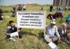 Возле посольства США в Бишкеке проходит митинг заемщиков