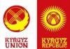 Кыргызская молодежь хочет вернуть в страну талантливые кадры