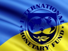 Эксперт ООН назвал МВФ организацией с ограниченными моральными принципами
