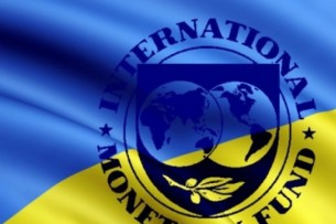 МВФ рекомендует Кыргызстану воздержаться от налоговых льгот