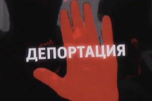 В России начались проблемы с депортацией мигрантов из-за коронавируса. Кыргызстанка с детьми уже больше месяца находится в центре временного содержания