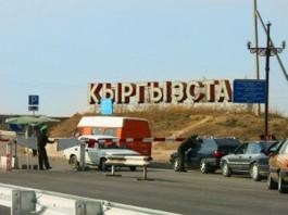 Гражданка Узбекистана хотела попасть в Кыргызстан по чужому паспорту