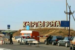 Гражданин Турции пытался въехать в Кыргызстан по чужому паспорту
