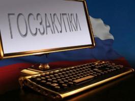 В Кыргызстане будет внедрен Электронный каталог товаров, работ и услуг