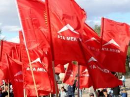 СМИ: Партия «Ата Мекен» проведет съезд
