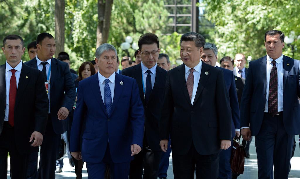 © Пресс-служба президента КР