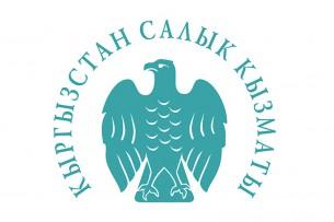 ГНС Кыргызстана опровергает информацию об утечке данных более 800 тысяч налогплательщиков