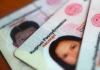 С 1 апреля станут негодными паспорта образца 1994 года