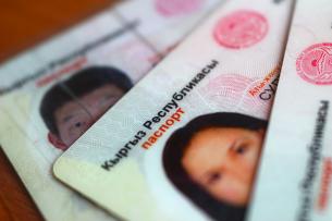 В аэропорту Манас задержана кыргызстанка с чужим паспортом