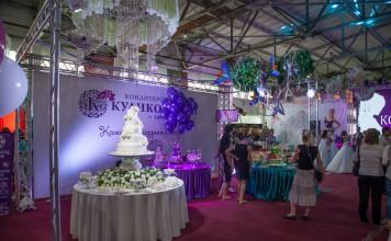 В Бишкеке стартовала выставка Wedding Event Expo 2016