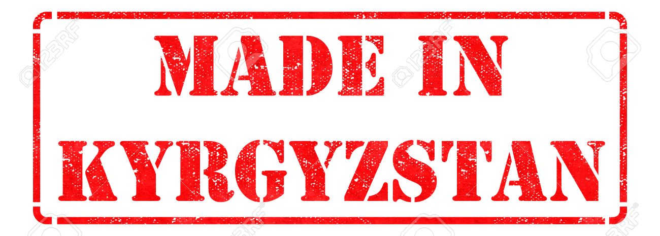 ничего, картинки надпись кыргызстан розыгрыши призов