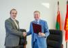 «Альянс Алтын» и ЕАБР будут сотрудничать в реализации проекта «Джеруй»