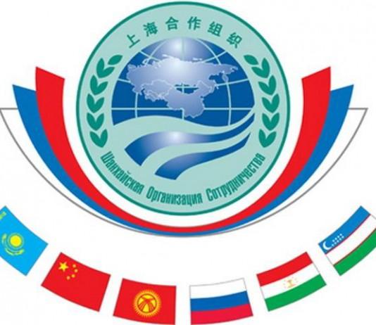 Лидеры стран ШОС одобрили вступление Ирана в качестве постоянного члена организации