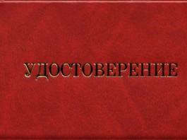 В Бишкеке лже-сотрудника ГКНБ приговорили к трем годам тюрьмы