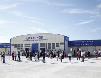 Международный аэропорт «Иссык-Куль» принял первых гостей