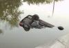 В Кадамджайском районе ищут водителя упавшего в реку автомобиля