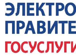 Госкомсвязи КР выявил перечень справок, которые можно перевести в электронный формат