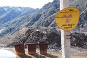 Рекультивация объектов уранового наследия в Кыргызстане стала ближе на один шаг