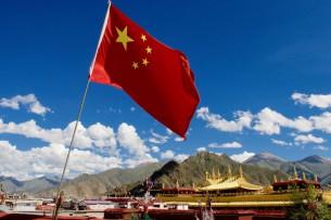 В Китае презентовали инвестиционные возможности в Кыргызстане